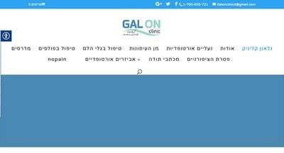 אינדקס אתרים ישראלי