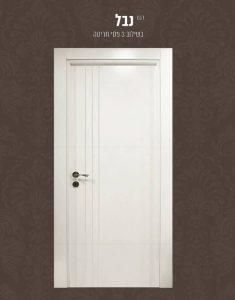 Doors_1.jpg