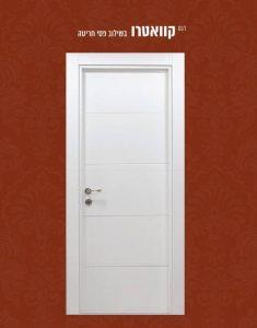 Doors_2.jpg