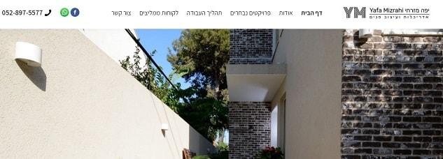 יפה מזרחי - עיצוב דירות יוקרה